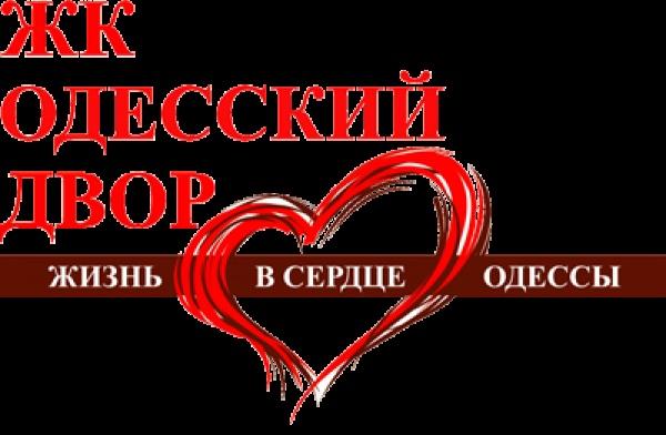 СК «Эдельвейс Плес»